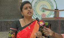 YSRCP MLA Roja Takes On Chandrababu Naidu