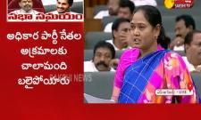 Home Minister Sucharita Comments on Three Capitals - Sakshi