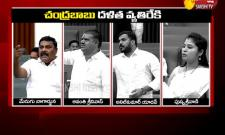 YSRCP MLAs Fire On Chandrababu Naidu In AP Assembly - Sakshi