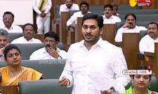 AP CM YS Jagan Explained SC Commission Bill During Assembly Session- Sakshi