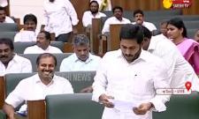 CM YS Jagan Speech On Amma Vodi Scheme In Assembly- Sakshi