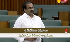 Kurasala Kannababu Speech In Assembly On Rythu Bharosa - Sakshi