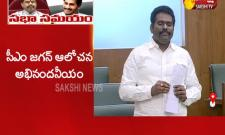 Maddali Giridhar Speech At Assembly Over Amma Vodi- Sakshi