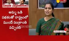 Vidadala Rajini Praises Amma Vodi Scheme in Assembly- Sakshi