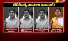 YSRCP MLA RK Roja Fire On TDP In AP Assembly - Sakshi