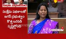 Undavalli Sridevi Speech In AP Assembly Over Amma Vodi Scheme - Sakshi
