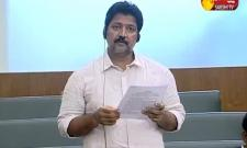 Vallabhaneni Vamsi Speech At Assembly Over Amma Vodi- Sakshi