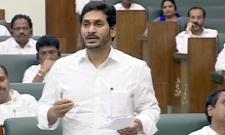 AP CM YS Jagan Speech On Rythu Bharosa In Special Assembly Session - Sakshi