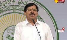 Kapu Ramachandra Reddy Slams Chandrababu Naidu