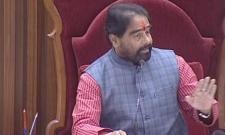 Speaker Tammineni Sitaram Fires On TDP MLAs Behavior