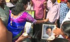 Andhra govt works on shifting of capital