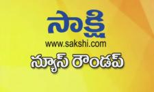 Today Telugu News Jan 23rd CID book case on Ap capital insider trading - Sakshi