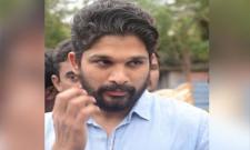 Allu Arjun Maternal Uncle Passes Away In Vijayawada - Sakshi