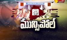 Telangana Municipal Election Ends