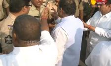 TDP Activists Attack On Police in Guntur