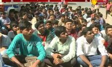 Kurnool Student Union Dharna At TDP Office - Sakshi