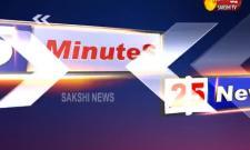 5 Minutes 25 News 4PM 24th Jan 2020 - Sakshi
