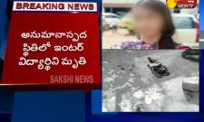 Girl Found Dead In Warasiguda
