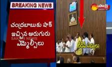 TDP MlCs Skip To LP Meeting Chair By Chandrababu Naidu - Sakshi