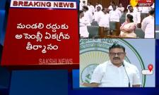 YSRCP MLA Ambati Rambabu Fires On Chandrababu And Lokesh - Sakshi