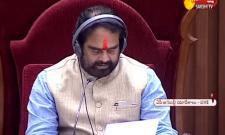 AP Assembly Pass Dissolution Of Legislative Council- Sakshi