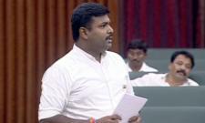 Gudivada Amarnath Speech Over Dissolution of Legislative Council Bill - Sakshi
