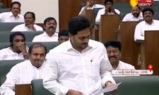 AP CM YS Jagan Moves Resolution For Abolishing Legislative Council
