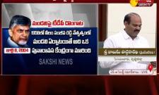 YSRCP MLA Parthasarathy Fires On Chandarababu - Sakshi