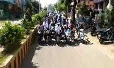Huge Bike Rally In Anantapur