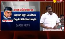 Rapaka Varaprasad Supports To Dissolution of Legislative Council - Sakshi