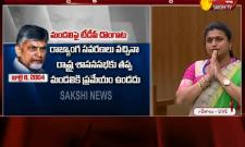 RK Roja Slams Chandrababu Naidu In AP Assembly - Sakshi