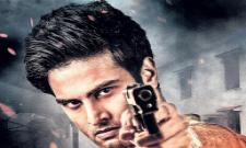 Sudheer Babu First Look From V Movie Release - Sakshi