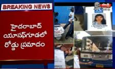 Woman Died In Road Accident Today in Yousufguda Hyderabad - Sakshi
