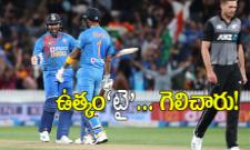 IND VS NZ 3rd T20: Team India Win In Super Over Thriller - Sakshi