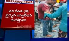 TRS Leader Suicide Attempt In Suryapet