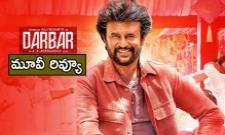 Darbar Movie Review and Rating in Telugu - Sakshi