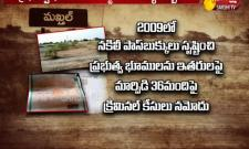 Revenue Staff GOvernment Land Kabza in NarayanPet District - Sakshi