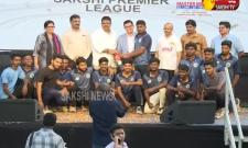 Minister Avanthi Srinivas Prize Distribution To Sakshi Premier League Winners - Sakshi