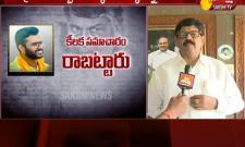 Balineni Srinivasa Reddy Demanding To Enquiry On Chandrababu Corruption - Sakshi