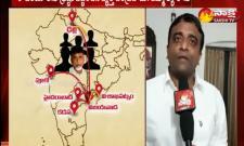Kasu Mahesh Reddy Demand Enquiry On Chandrababu Corruption- Sakshi