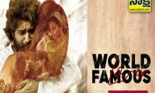 World Famous Lover Telugu Movie Review Video - Sakshi