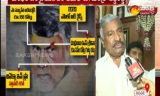 Peddi Reddy Ramachandra Reddy Demanding To Enquiry On Chandrababu Corruption - Sakshi