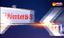 5 Minutes 25 News 4PM 15th Feb 2020 - Sakshi
