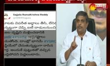Sajjala Ramakrishna Reddy Slams On Eenadu Newspaper Over Fake News - Sakshi
