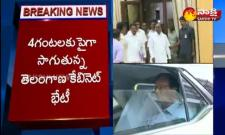 Telangana Cabinet Meeting Continuing - Sakshi