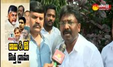 Minister Adimulapu Suresh Comments On Chandrababu - Sakshi