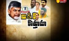 Yellow Media New Drama On Income Tax Raids