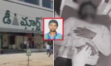 D'Mart Security Attacked A Boy in Vanasthalipuram