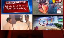 Final Verdict On Varshitha Case
