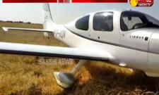 Jet Flight Emergency Landing In Anantapur